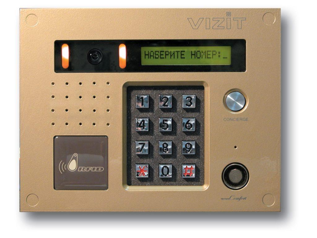 Цифровой домофон марки Visit