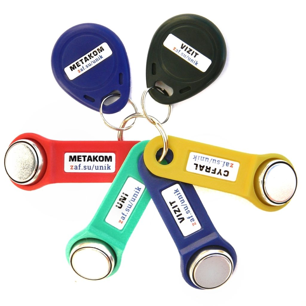 Комплект универсальных ключей для домофонов