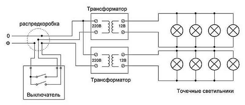 Схема подключения светильников на 12 В